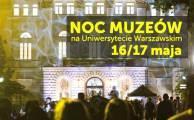 Noc Muzeów 2015 na Uniwersytecie Warszawskim