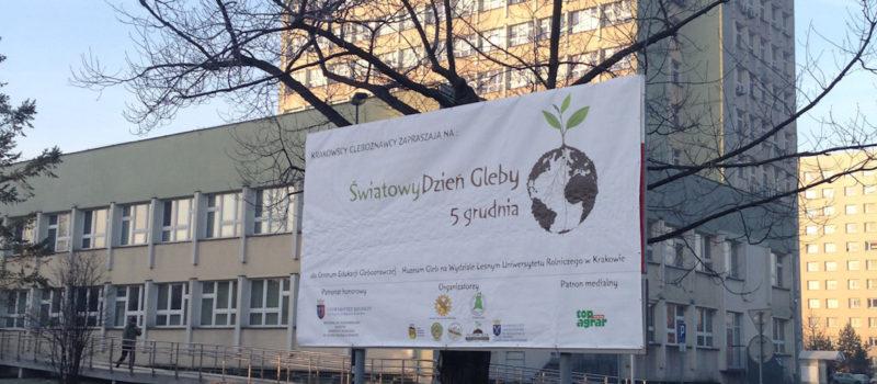 Centrum Edukacji Gleboznawczej – Muzeum Gleb Uniwersytetu Rolniczego im. Hugona Kołłątaja w Krakowie