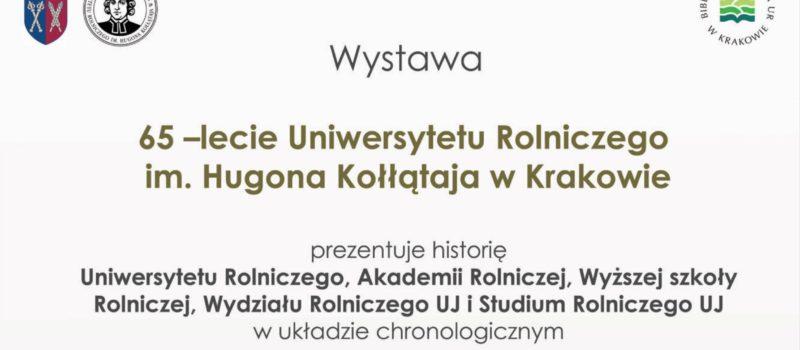 Jubileusz 65-lecia Uniwersytetu Rolniczego w Krakowie