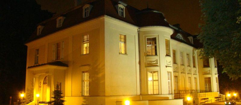 Muzeum Uniwersytetu Łódzkiego (Archiwum i Muzeum Uniwersytetu Łódzkiego)