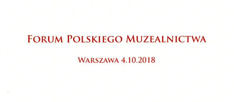 Powołanie Forum Polskiego Muzealnictwa