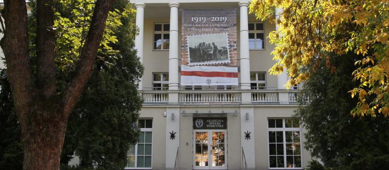 Sala Tradycji Akademii Sztuki Wojennej w Warszawie