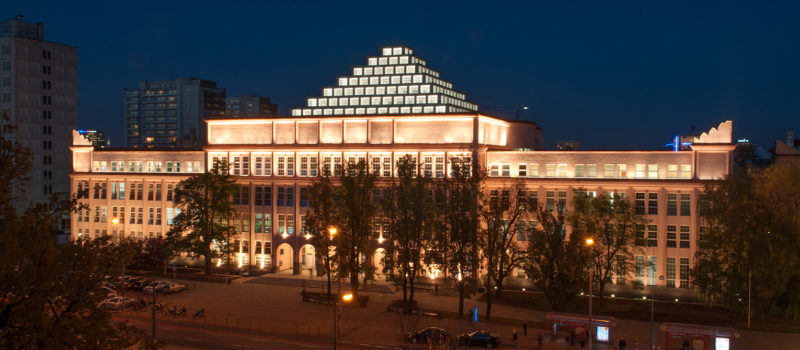Muzeum wirtualne Szkoły Głównej Handlowej w Warszawie