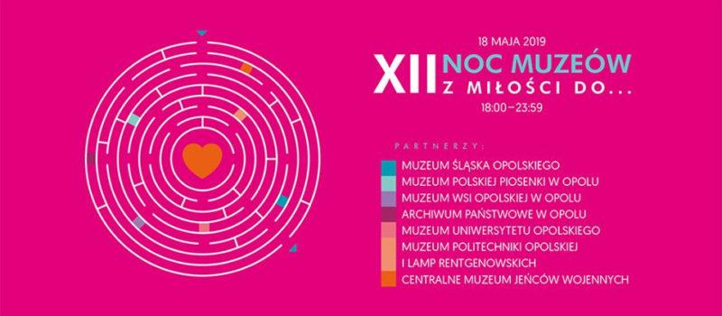 Noc Muzeów 2019 w Muzeum Uniwersytetu Opolskiego