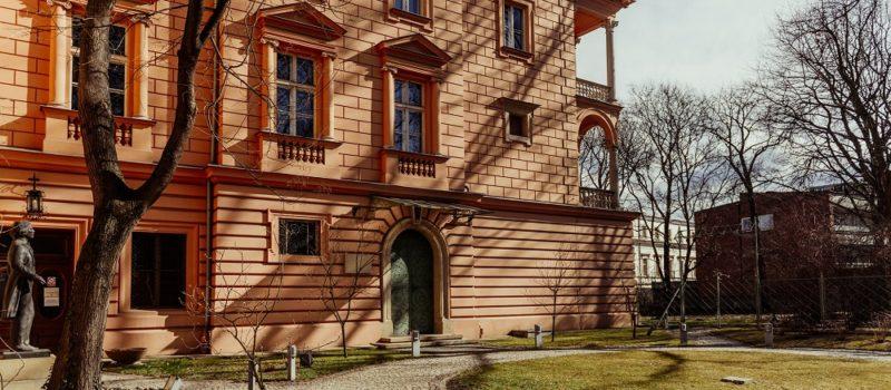 Ośrodek Dokumentacji Muzyki Polskiej XIX i XX wieku im. Ignacego Jana Paderewskiego