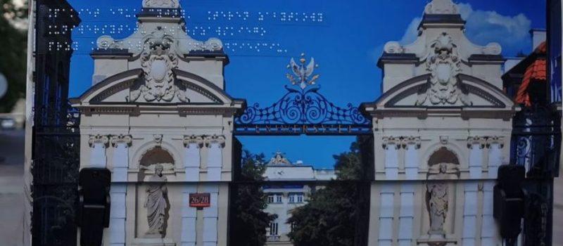 """Muzeum Uniwersytetu Warszawskiego nagrodzone w konkursie """"Mazowieckie Zdarzenia Muzealne – Wierzba"""""""