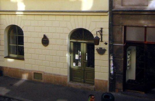 Muzeum Farmacji Uniwersytetu Jagiellońskiego Collegium Medicum