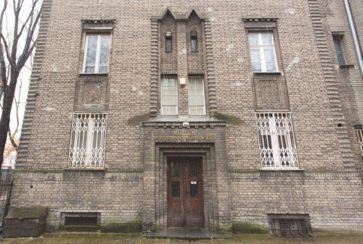 Muzeum Politechniki Warszawskiej