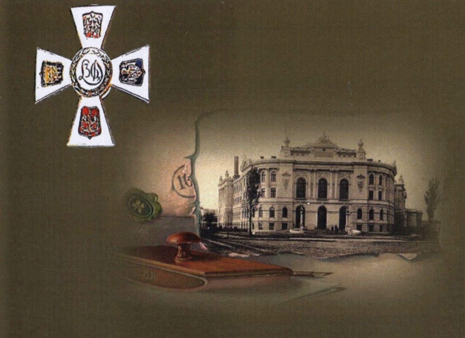 LEGIA AKADEMICKA I ODZYSKANIE NIEPODLEGŁOŚCI – wystawa w Muzeum Politechniki Warszawskiej