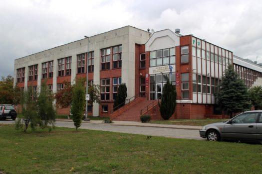 Centrum Historii Uczelni, Akademia Wychowania Fizycznego we Wrocławiu