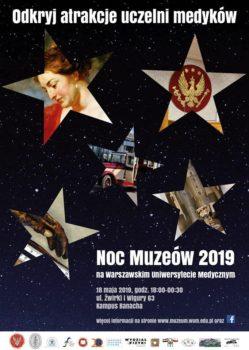 Noc Muzeów 2019 w Muzeum Historii Medycyny Warszawskiego Uniwersytetu Medycznego