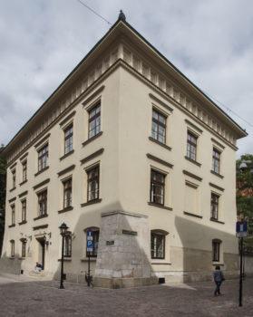 Zbiory Instytutu Archeologii Uniwersytetu Jagiellońskiego
