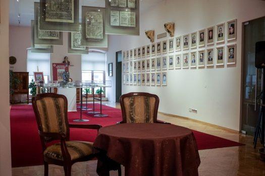 III Międzynarodowe Forum Literackie w Muzeum Uniwersytetu Opolskiego