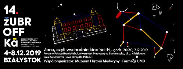 Festiwal Żubroffka w Muzeum Historii Medycyny i Farmacji UMB