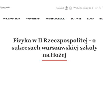 Fizyka w II Rzeczypospolitej – o sukcesach warszawskiej szkoły na Hożej